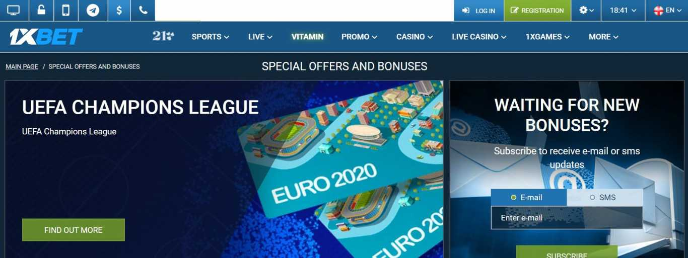 1xBet bonus and promotions: how to get and play